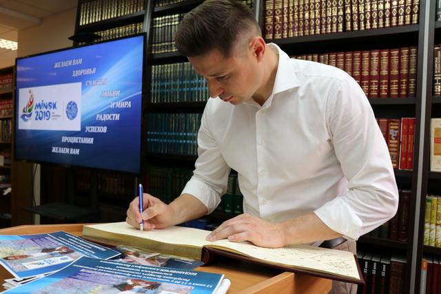 Встреча в читальном зале Президентской библиотеки Республики Беларусь